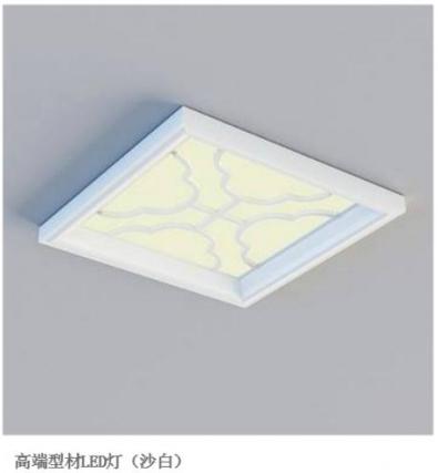 高端型材灯LED450X450