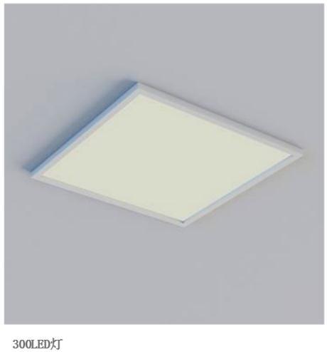 LED灯300X300